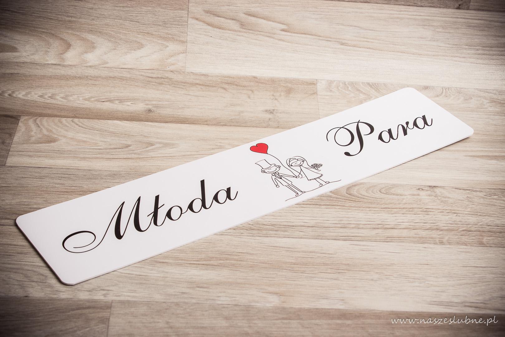 Tablice ślubne (bez personalizacji)